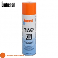 Клей для сукна Ambersil Adhesive Hs 300 | аэрозоль 500мл