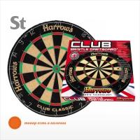 Мишень для дартса Harrows Club Classic (Клуб Классик)