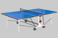 Compact Outdoor LX- любительский всепогодный стол