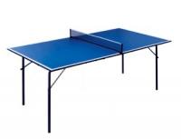 Junior - для самых маленьких любителей настольного тенниса