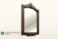 Зеркало Седой граф