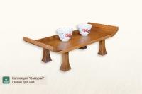 Столик для чая Самурай