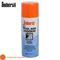 Средство для чистки сукна Ambersil Cloth Cleaner | аэрозоль 400м