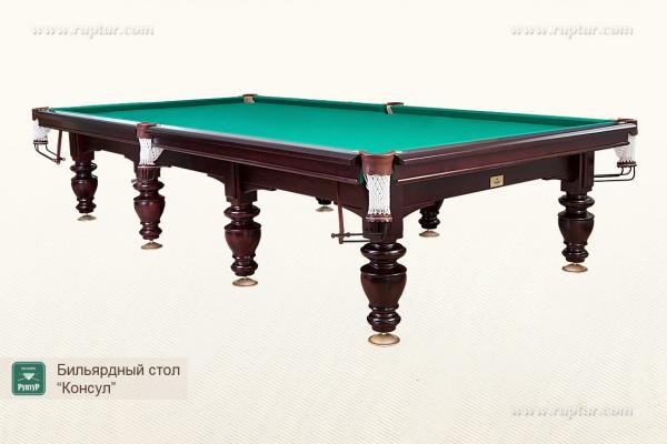 """Новый стол  """"Консул"""""""