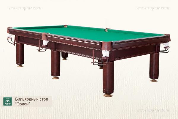 Бильярдный стол «Орион»
